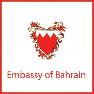 Embassy Of Bahrain Copy