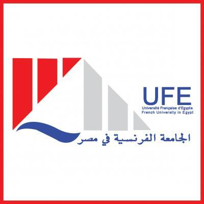 French University In Egypt Copy